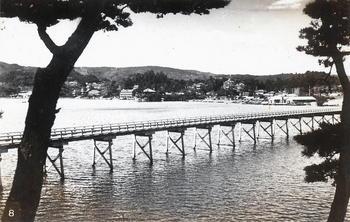 06福浦橋(福浦島から本土側からを望む).jpg