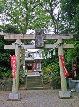 090921-23青渭神社鳥居.JPG