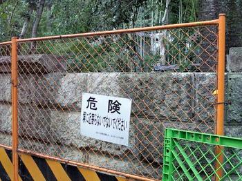 20090924旧本多邸塀の破損.jpg