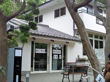 20090927おたカフェ.jpg