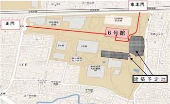 20100804東経大新築工事地図.jpg