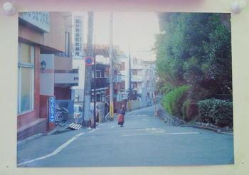 20101107現在の国分寺街道旧道.jpg