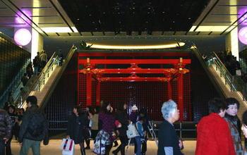 20101127-03国際線タ-ミナル.JPG