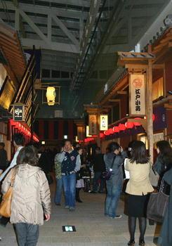 20101127-04国際線タ-ミナル江戸小路.JPG