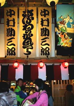 20101127-05国際線タ-ミナル江戸小路.JPG