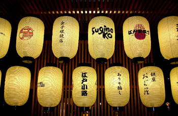 20101127-06国際線タ-ミナル江戸小路ちょうちん.JPG