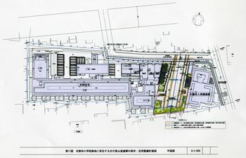 2010年2月の保存・活用整備計画図画像.jpg