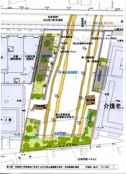 2010年2月の保存・活用整備計画図画像拡大.jpg