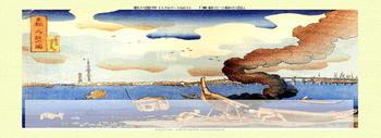 歌川国芳「東都 三ツ股の図」水平方向×2.jpg