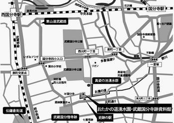 武蔵国分寺跡資料館地図j.JPG