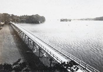 05福浦橋(本土側から福浦島を望む).jpg