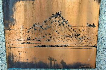090321-08人見山絵図.JPG