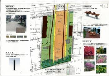 2010年7月4日5日説明会に出された実施計画図面画像.jpg