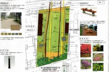 2010年8月20日21日説明会に出された実施計画図面画像.jpg